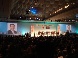 自民党大会